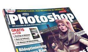 DigitalPHOTO Photoshop 1/2017 - jetzt im Handel