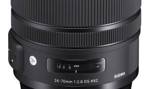 Starker Standard: Sigma 24-70mm F/2,8
