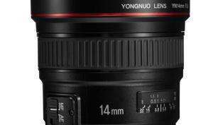 Yongnuo kündigt neues Ultra-Weitwinkel-Objektiv an