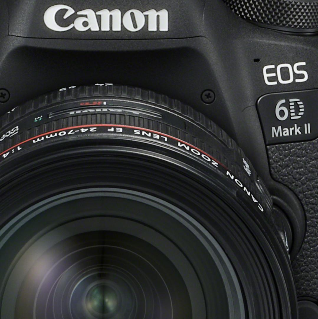 Canon: Neues Vollformat und Fliegengewicht | DigitalPHOTO