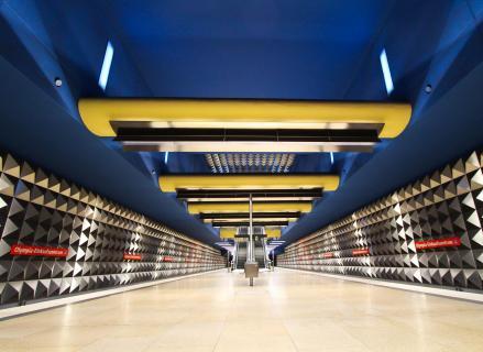 U3 Olympia-Einkaufszentrum