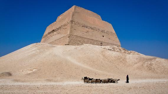 Meidum-Pyramide