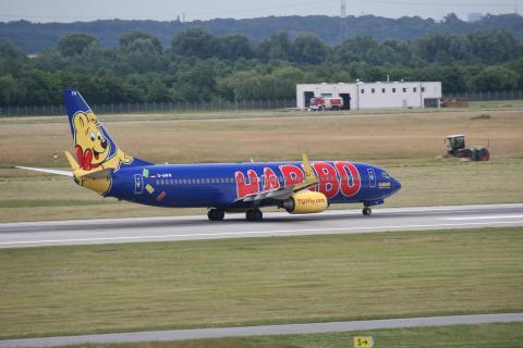 Haribo Flugzeug 4