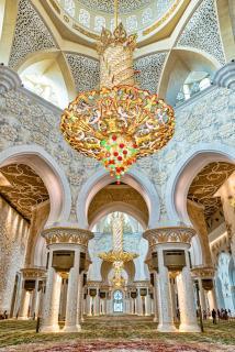 Gebetssaal