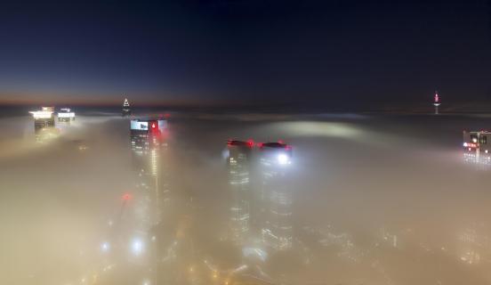 Frankfurter Skyline im Nebel