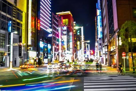 Colors of Ginza