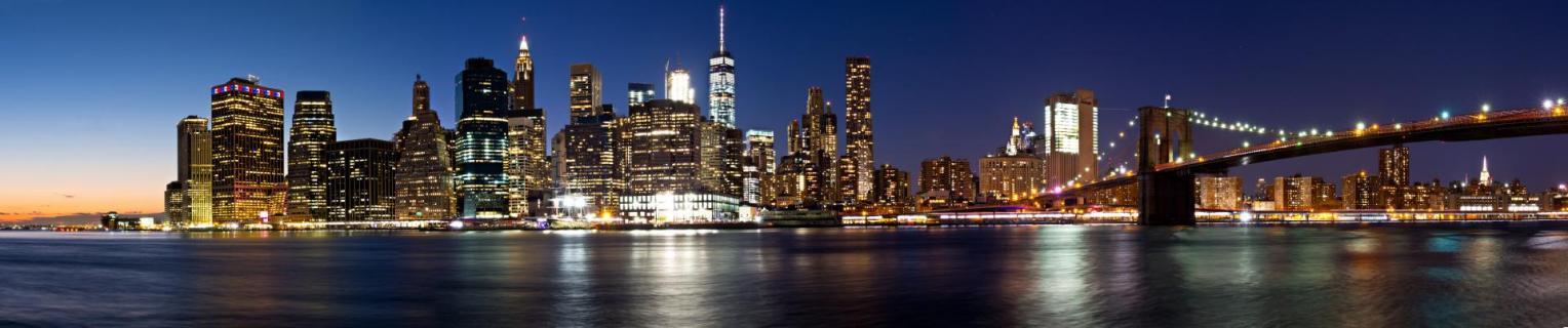Ruhiges NY