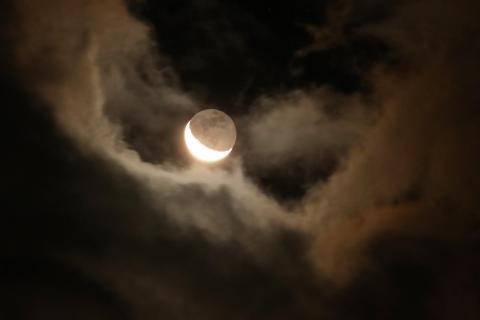 Mond mit