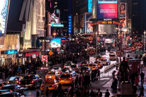 Nights on Broadway