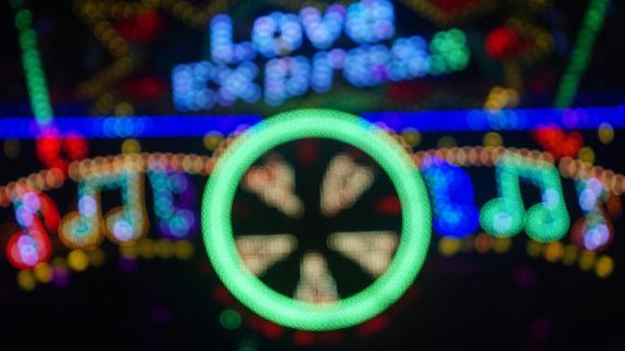 Love Express!