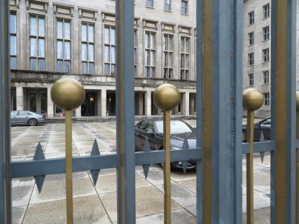Hinter Gittern   Finanzministerium