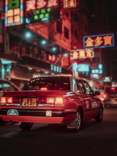 Hongkong Taxi II