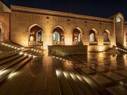 Große Sultan-Qabus-Moschee I
