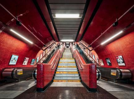 Tai Koo U-Bahn Station