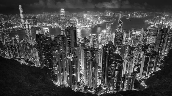 Boomtown Hongkong