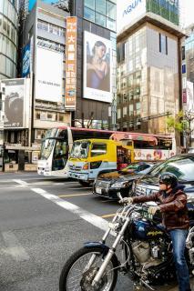 Tokio Street