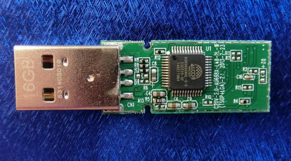 USB-Stick open