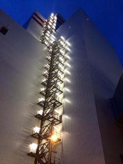 Trianel Kraftwerk Lünen