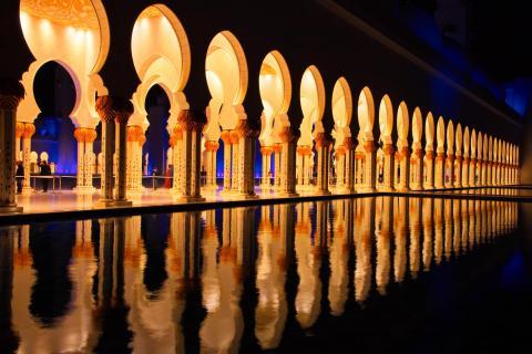 Scheich Zayid Mosque