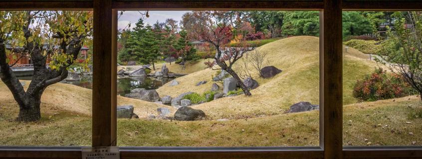 Japan Garten