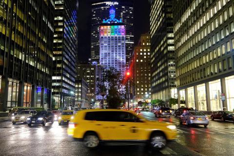 Park Avenue MetLife