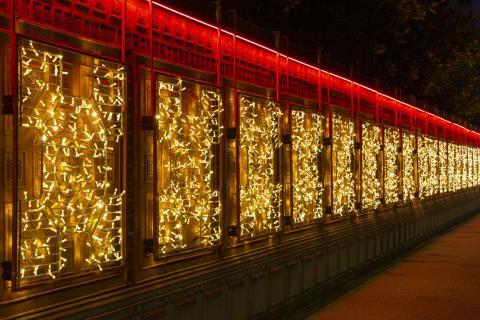 Stuttgart - Christmas Garden
