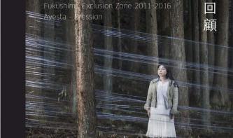 Bildband zeigt Fukushima nach der Katastrophe